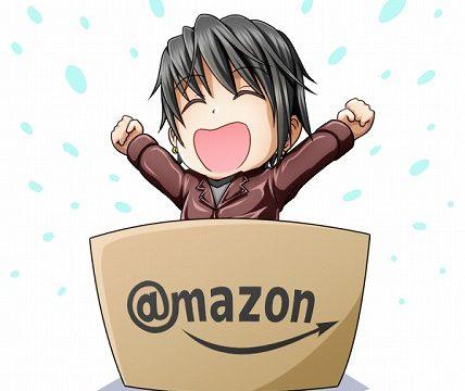 Amazonの箱から男の子が飛び出している