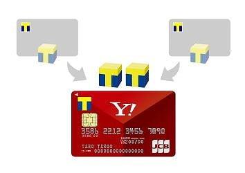 ヤフーカードはTカードを1枚にまとめられる