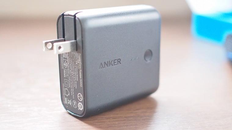 Anker PowerCore Fusion5000