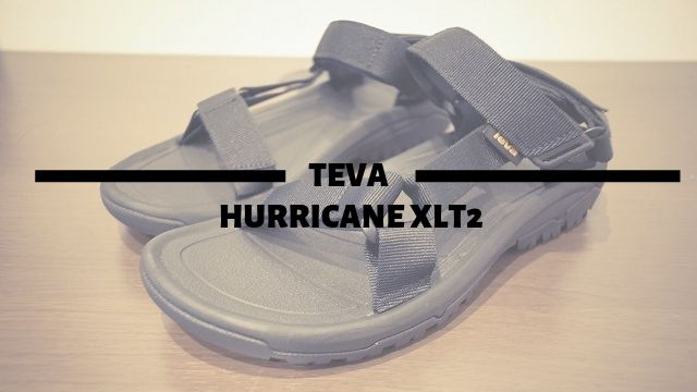 走れるスポーツサンダル「TEVA HURRICANE XLT2(テバ ハリケーン)」をレビュー