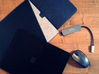 WALNEWのPCケースレビュー|Surface Laptopに最適!スマホやUSBケーブルも収納できるスリーブ