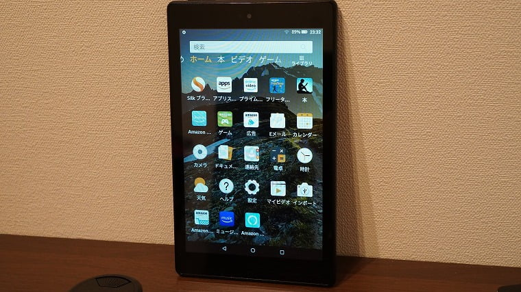 fire HD8のメリット・デメリット