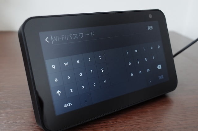 Echo show5のWi-Fi設定