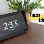 Amazon Echo show5の使い方・できることをレビュー!ちょうどいいサイズの便利なスマートスピーカー!