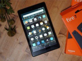 Fireタブレットおすすめ機種の選び方 Fire7・FireHD8・FireHD10の全モデルの違いを徹底比較