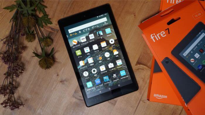 Fireタブレットおすすめ機種の選び方|Fire7・FireHD8・FireHD10の全モデルの違いを徹底比較