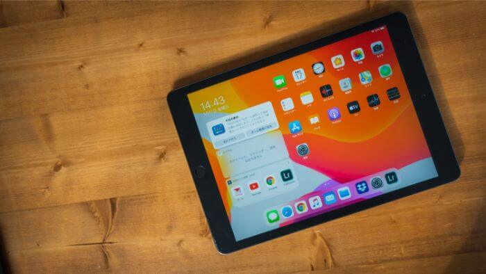 第7世代iPadの使い道|僕の活用方法とおすすめの使い方とは