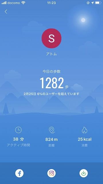 Xiomi「Mi Smart Band4」の歩数計足