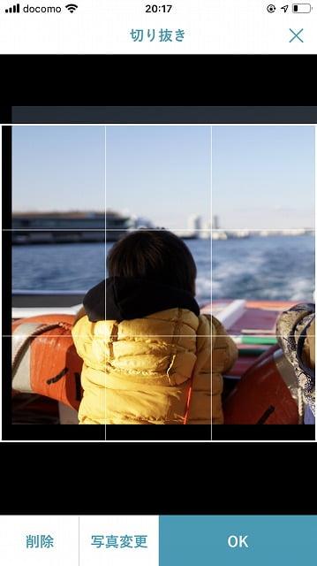 ALBUSの写真を調整