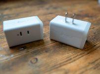 TP-Link Wi-Fiスマートプラグ HS105 レビュー|スマホや声でどんな家電も自由に操作【設定方法や使い方】