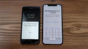 iPhoneのクイックスタート
